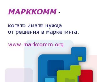 Markcomm